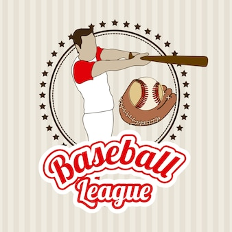 野球リーグ