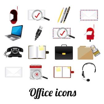 Значки офиса