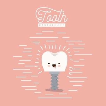 スクリュー歯科ケアワイイカリカチュア歯インプラント