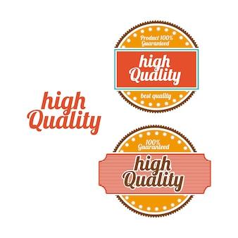 高品質のシール