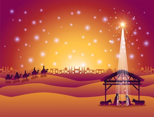 安定した聖なる家族と一緒のクリスマスの砂漠の風景