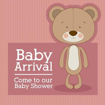 赤ちゃん到着