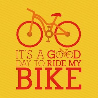 サイクリングデザイン