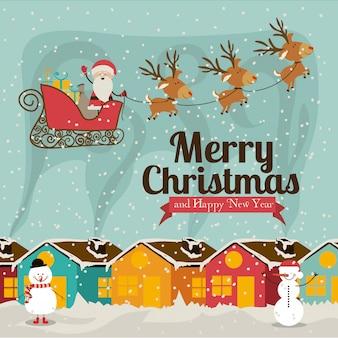 クリスマスと幸せな新年