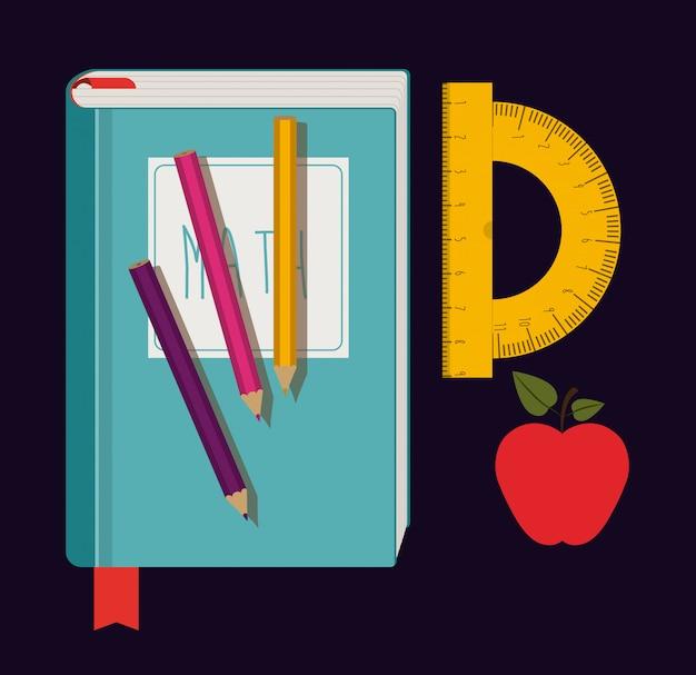 教育デザイン