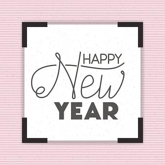 幸せな新年のレタリングと正方形のフレーム