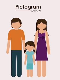 人々のデザイン