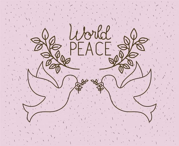 花輪世界平和と飛ぶ鳩