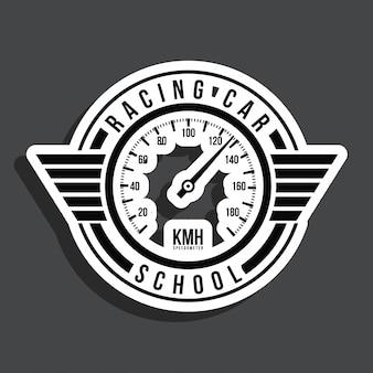 レーシングデザイン