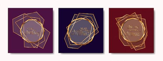 Свадебные приглашения набор золотых рамок