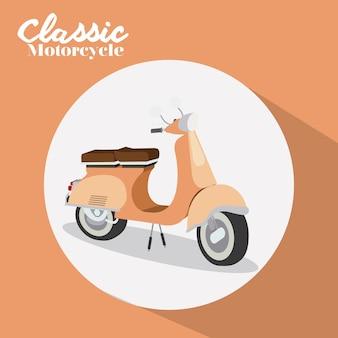 Дизайн скутера