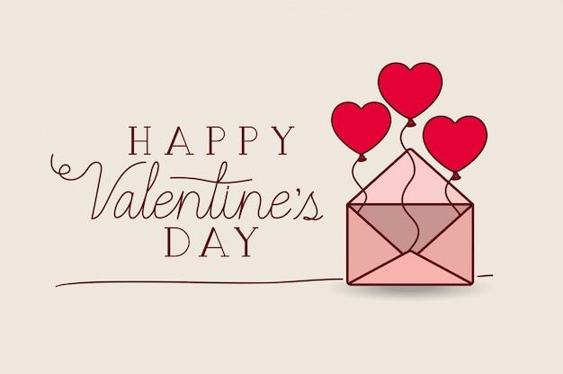 幸せなバレンタインデーカード封筒