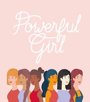 フェミニストメッセージを持つ女性キャラクターのグループ