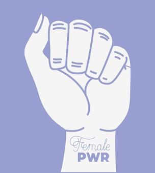Рука кулак с девушкой силовой фразы