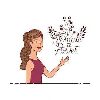女性の力のアバターのラベル文字を持つ女性