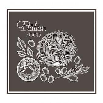 おいしいイタリア料理のパターン
