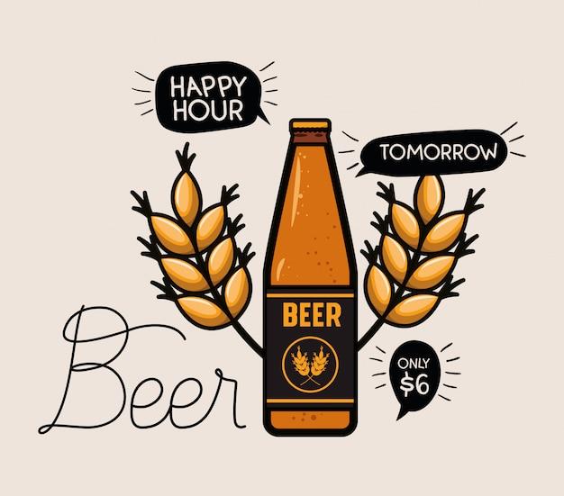 ハッピーアワービールラベルボトルと葉