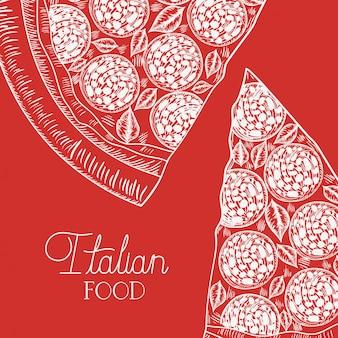 イタリアのピザ部分手描きイタリア料理