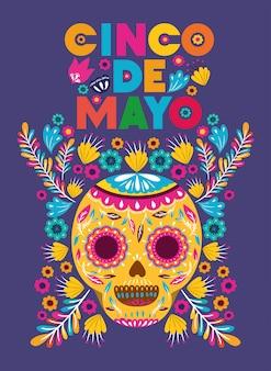 花と頭蓋骨のマスクとシンコデマヨカード