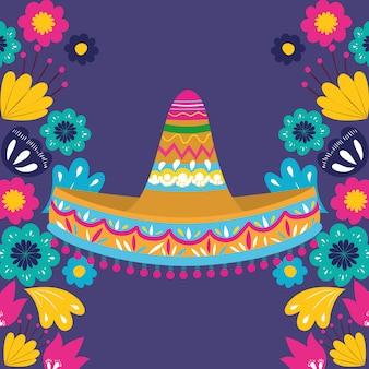 花と帽子のシンコデマヨカード