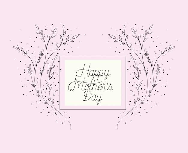 ハーブスクエアフレームと幸せな母の日カード