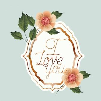 花と愛のビクトリア朝のフレーム