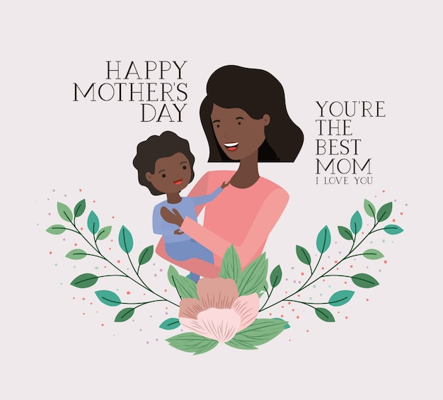 黒人の母と娘の母の日カード