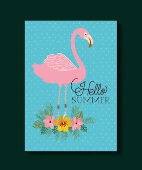 こんにちは夏と休暇のカードデザイン