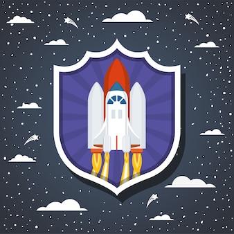 雲の上のロケットと先の尖った