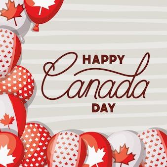カエデの葉カードとカナダの日