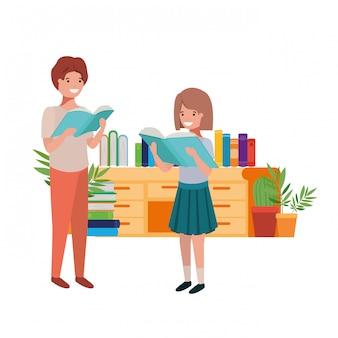 手の中の本を読んでいる学生のカップル