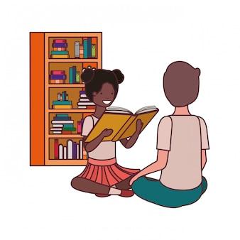 本を読んで学生のカップル