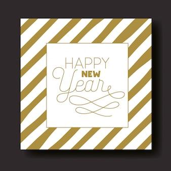 幸せな新年書道カード、ストライプ