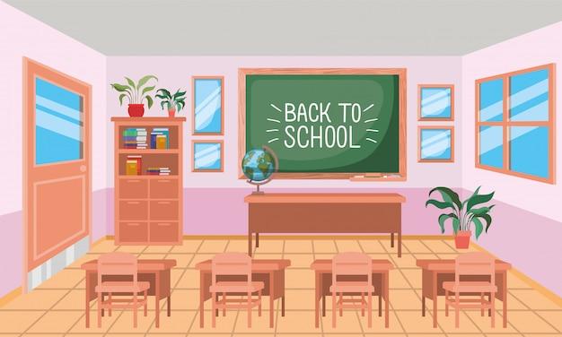 Классная школа с классной доской