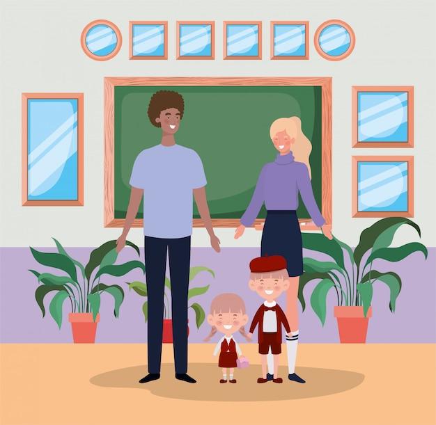 学校の廊下で子供たちと先生のカップル