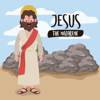 イエス・キリストの砂漠の風景の中の岩