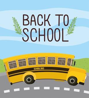 Школьный автобусный транспорт в дороге