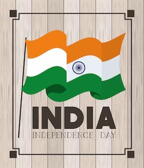 独立記念日インドの国旗と木製