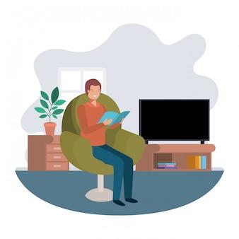 Человек с книгой в гостиной аватар персонажа