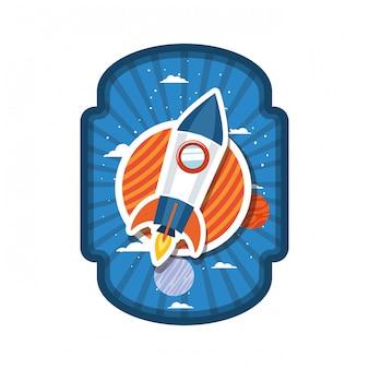 ロケット飛行と太陽系の惑星を持つフレーム