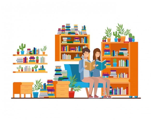 Пара с книгой в руках в гостиной
