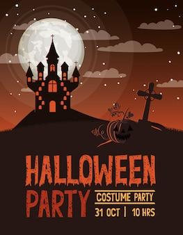 Празднование хэллоуина с кладбищем и замком