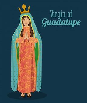 グアダルーペの聖母、ベクトルイラスト