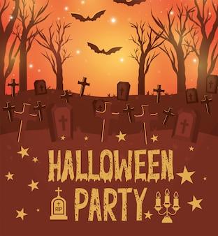 Плакат на вечеринку в честь хэллоуина