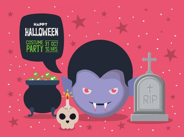 ハロウィーンパーティーの招待状。