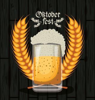 Октоберфест фон с пивом