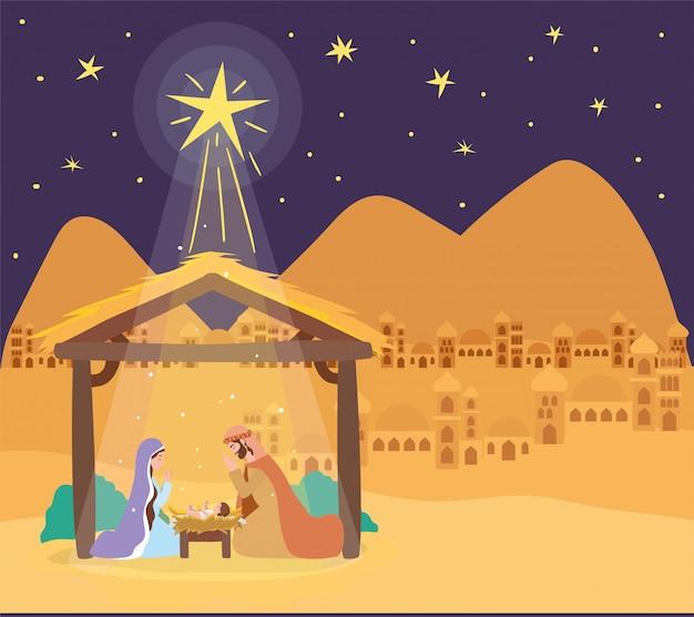 キリスト降誕のシーンで聖ヨセフとマリア処女