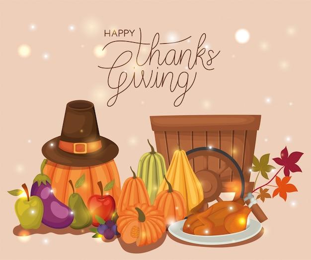 幸せな感謝祭の日、秋の季節の休日の挨拶と伝統的なイラスト