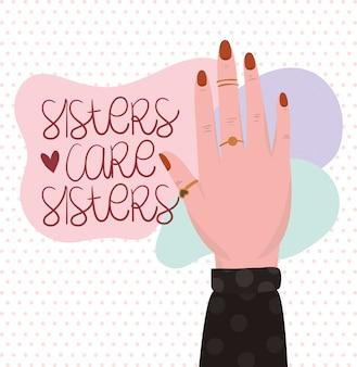 Рука и сестры заботятся о сестрах женщин расширения прав и возможностей вектора