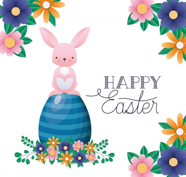 卵ベクターデザインで幸せなイースターのウサギ